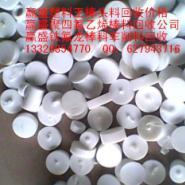 浙江回收废四氟刨花价格图片