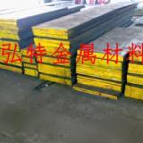 供应SKD11冷作模具钢
