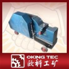 专业生产钢筋切断机