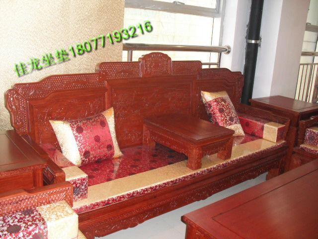 家具 古典榆木家具实木组合皇宫椅沙发 木头沙发坐垫   红木高清图片