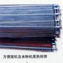 供应扬州链条型式网带厂家