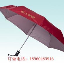 供应开业三折自开收礼品伞赠送  雨伞生产图片