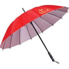 供应晋江广告礼品伞订做,广告伞报价,礼品伞制作批发