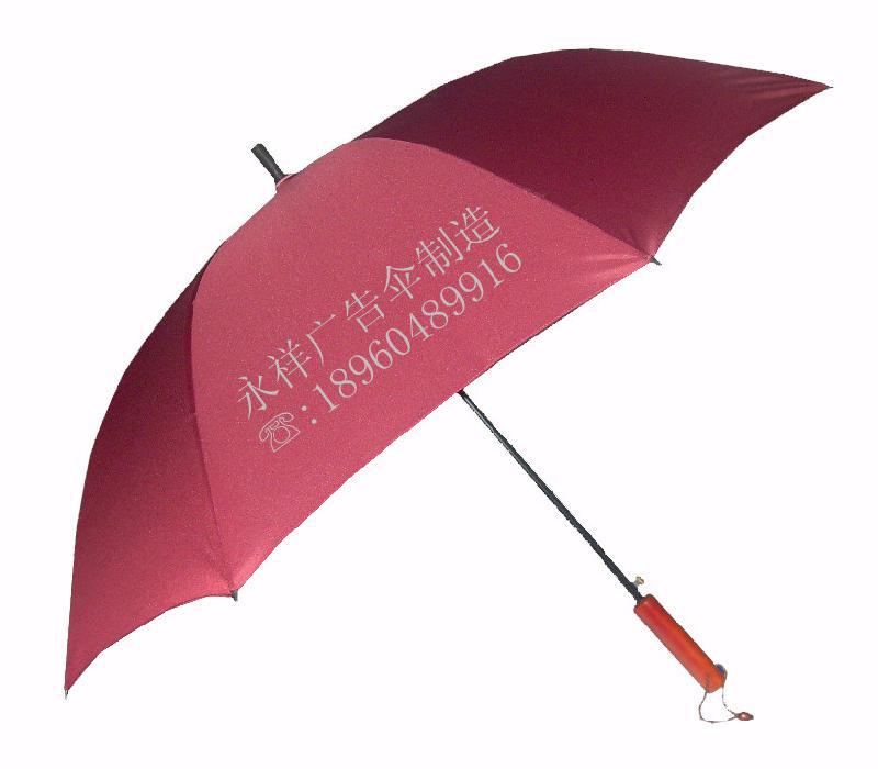 供应通州礼品促销伞