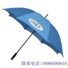 供应株洲订做礼品伞