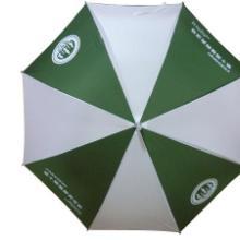 供应晋江房地产礼品赠送,广告伞订做厂家,礼品伞制作商批发