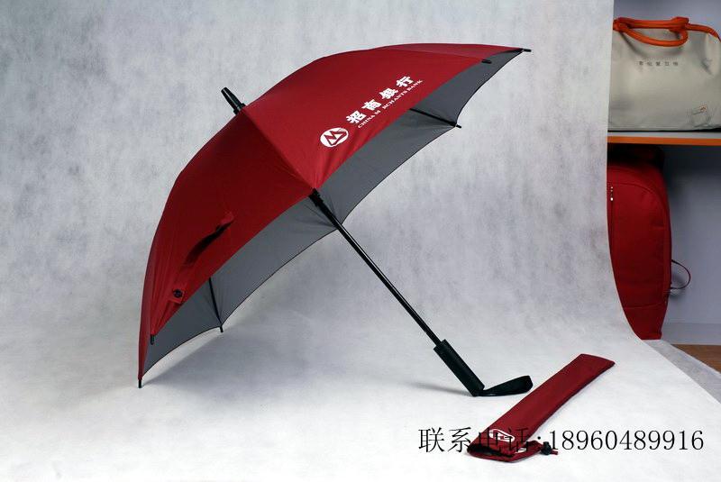 供应漯河促销礼品伞