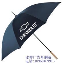 供应江西促销礼品伞