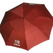供应折伞制造 三折伞制造 二折伞制造