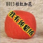 反击促销兆君100山羊绒毛线图片