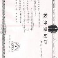 打印/复印纸/批发高档办公用纸