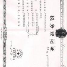 供应打印/复印纸/批发高档办公用纸