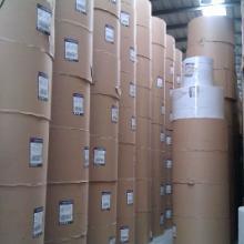 供应灰底白板纸厂家热线
