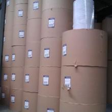 供应广东最大的灰底白板纸