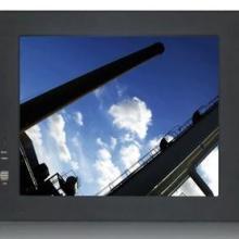 供应奇创彩晶17寸平板电脑10系列
