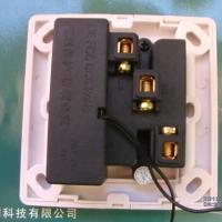 新奇特电子产品USB墙壁插座