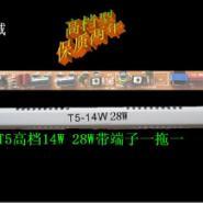 高功率因素电子镇流器14W28W图片