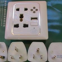 供應深圳新奇特電子產品USB墻壁插座批發石巖觀瀾羅湖西麗惠州潮州大浪圖片