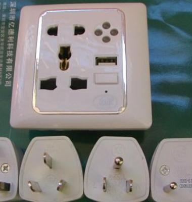 奇特电子产品图片/奇特电子产品样板图 (1)