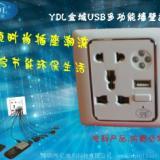 供应多功能万能五孔USB墙壁插座