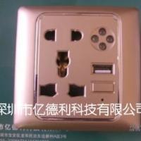 供应批发带USB充电墙壁插座,大连西安北京武汉长沙济南南京杭州广州