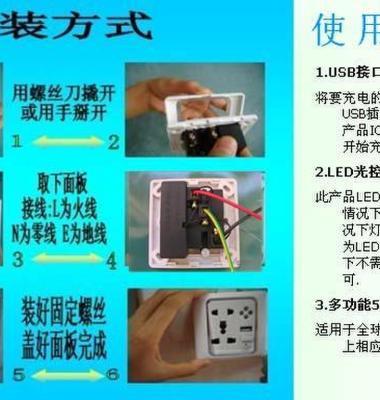 奇特电子产品图片/奇特电子产品样板图 (3)