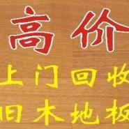 北京丰台废旧回收站高价回收网络设备品牌笔记本二手台式机电脑旧办公家具
