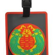 北京PVC旅行挂牌订做 行李牌销售制作PVC旅行挂牌