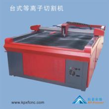 供应郑州广告切割机开封薄板切割机河南广告字切割机郑州广告切割机图片