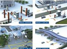 供应停车场系统