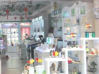 上海化妆品批发有限公司