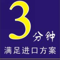 上海天然胶粘剂进口报关