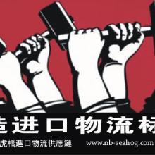 """""""上海特种玻璃进口代理""""""""上海进口特种玻璃代理"""""""