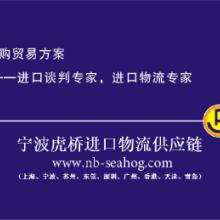 """""""上海塑料建材进口代理""""""""上海进口塑料建材代理"""""""