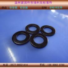 厂家直销供应烟雾测试镀黑锌铁垫圈厂家直销厂家直销供应垫圈图片