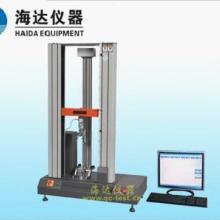 供应重庆材料试验机价格,重庆材料试验机厂家,材料试验机保养