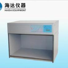 供应印刷测试仪、对色灯箱 多光源对色灯箱 标准多光源对色灯箱