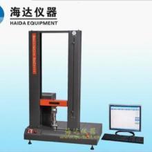 供应拉力试验机夹具厂家,拉力试验机夹具生产,拉力试验机夹具价格批发
