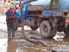 供应西青环卫局清理化粪池/抽粪