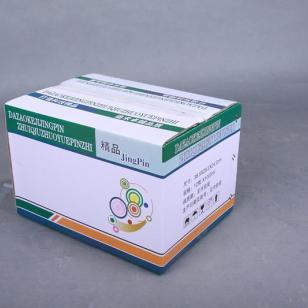 农药瓶兽药瓶化妆瓶纸箱等图片