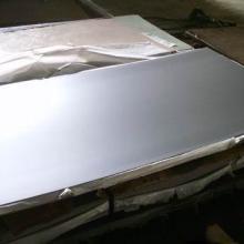 SUS303不锈钢圆棒/板材现货供应图片