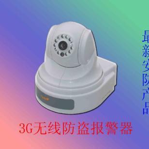 3g移动视频监控联通3g手机视图片