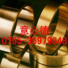 供应CuZn40Mn锰黄铜