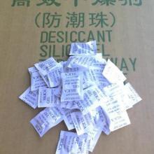 供应干燥剂防潮珠深圳厂家直销干燥剂防潮珠硅胶干燥剂批发