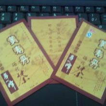 供应黄寿丹茶叶袋,7色凹版印刷复合袋,镀铝茶叶袋