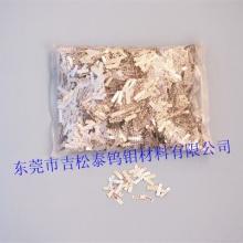 供应高纯铝片,镀膜铝片,铝块铝条铝线厂家批发