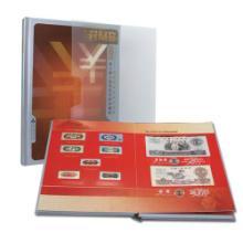 第三套人民币珍藏册(精美盒)第三套人民币珍藏册精美盒