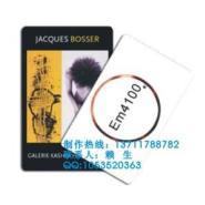 ID印刷卡超高频卡低频卡上海ID图片