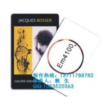 供应ID印刷卡超高频卡低频卡上海ID厂家上海ID卡ID卡读卡器