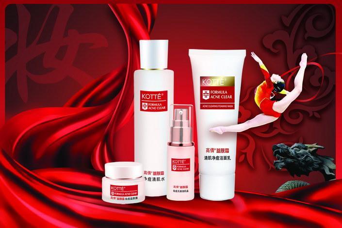 深圳美之纯化妆品有限公司